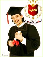 ۩.Anouar Hamouda.۩