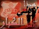 عاشق ليبيا