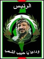malak_el7ob