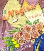 Nagisa Kaname