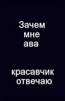 ПОЗДРАВЛЕНИЯ 88-91