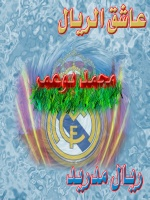 محمدبوعمر