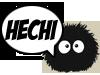 hechi