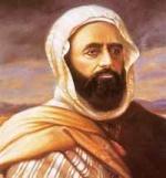 محمد-الامين