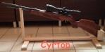 cyrtop