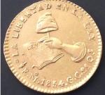 Concurso BUSCANDO TESOROS Y RELIQUIAS 2207-78