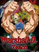 Marshall D. Teach