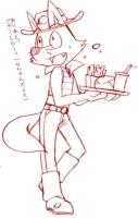 kawaii fox 95