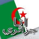 الكرة الجزائرية 19608-97