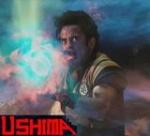 Ushima