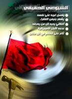 kol_al7oob