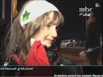 نسرسوريا
