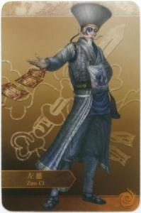 Zuo Cii