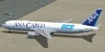 OCS Japan Express