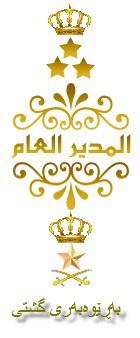 عقیده إسلامی دروست 1-52