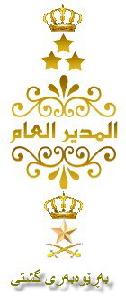 www.iqra.ahlamontada.com 1-52