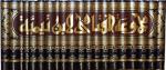 پێغهمبهران - هاوهڵان - زانایان - سهركردهكانی ئیسلام 206-9