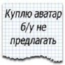 truenogt