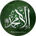 مهـ مع القرآن ـاجر