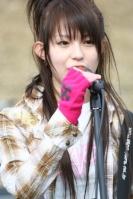 Akiyama Runa Yun
