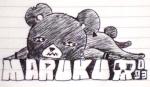 maruku_093