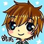 shigure_kun_