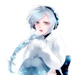 Shirisu