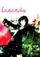 Hanamiko