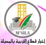 secteur educ Msila