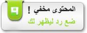 بالصورفستان شيرين عبد الوهاب ضمن مهرجان جرش يغضب محبّيها 2361018533