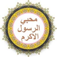 عبد الكريم