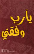 حضارات الشعوب وشخصيات تارخية 3271-2