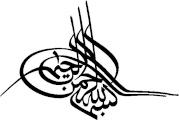بسم الله الرحمن الرح