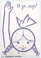 Кристюня