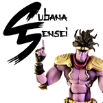 Cubana Sensei