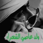 فيصل عبدالله العلياني