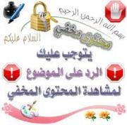welcome to ahla ngoom - البوابة 2603259518