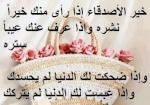 القسم الاسلامى 144-22