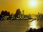 القسم الاسلامى 158-36