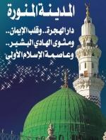 الممثل هاني سلامة يجسد ويمجد ويلمع شخصية الدجال /عمرو خالد في مسلسل رمضاني اسمه الداعية 1-99