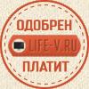 Life-V
