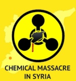 وردة سورية