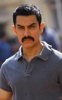 Randir Singh