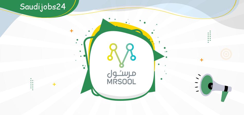 وظائف خدمة عملاء شاغرة في شركة مرسول بالرياض D_ouo12