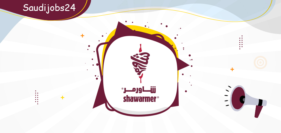 وظائف فنية لأصحاب الخبرة بمدينة الرياض للنساء والرجال في شركة شاورمر للأغذية D_uo_o10
