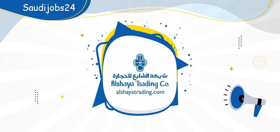 يوم وظيفي مفتوح للنساء سيقام يوم غد الأربعاء في مقر شركة مجموع الشايع في الرياض Oou_oa10