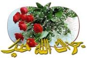 حكم الغناء والموسيقى في الاسلام 351549032