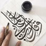 ُملتَقَى الدُعَاةُ..الموقع الرسمى للشيخ محمدشوقى 212-76