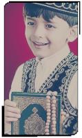 سامي العراقي