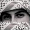 ابو احمد البرنس